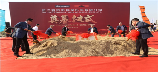 CFMOTO and KTM Break Ground on a Joint Venture Production Facility